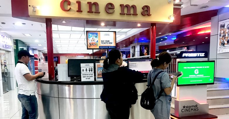 Philippine Cinema is Broken - Here's How We Fix It