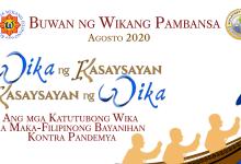 Photo of Buwan ng Wika: Ang Papel ng Wika sa Pag-tugon sa Pandemya