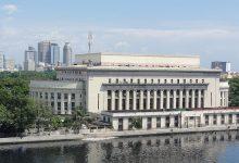 Philippine Post Office